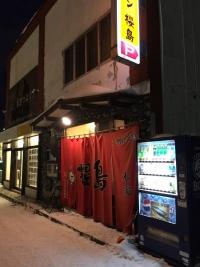 sakurajima11.jpg