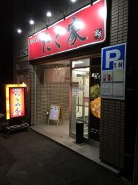 takuya02.jpg