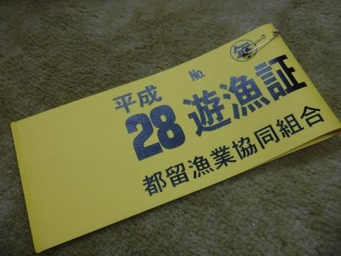 s-DSCF1046.jpg