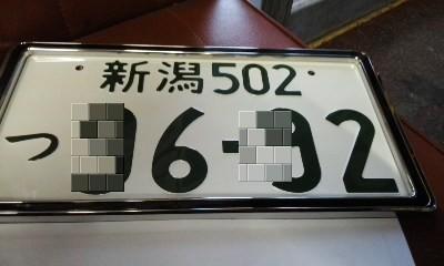 160121_1638~01