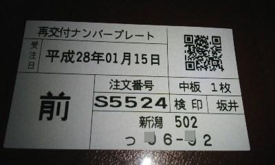 160121_1639~01