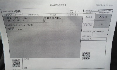 160316_1106~01