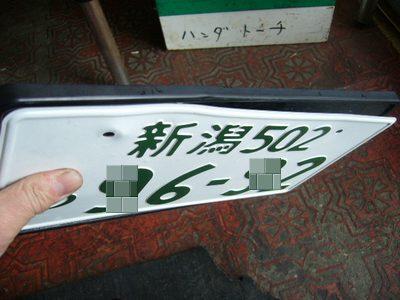 P1050709.jpg