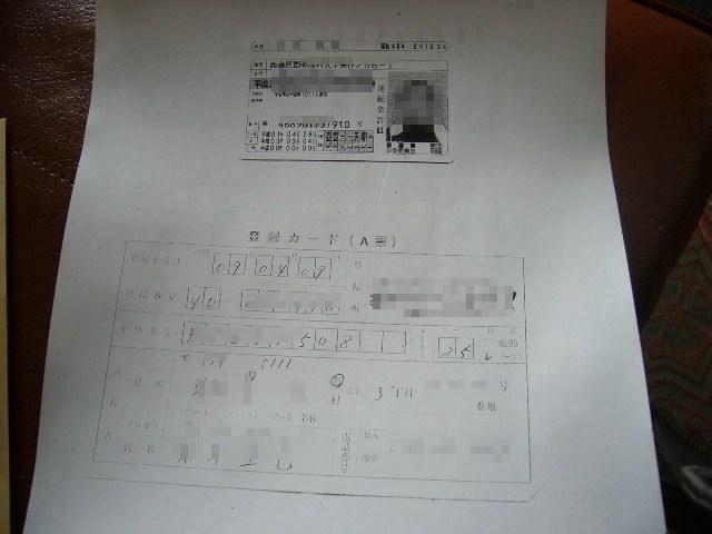 P1050726.jpg