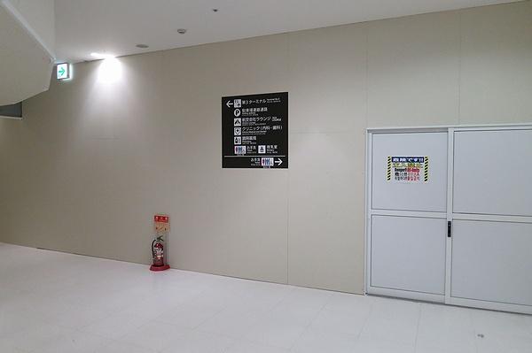 2015DEC-FUK-05.jpg