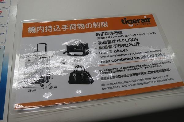 IT207MAR16-004.jpg