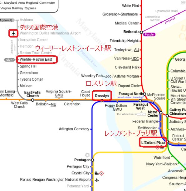 Washington_Metro_To_Dalles.png