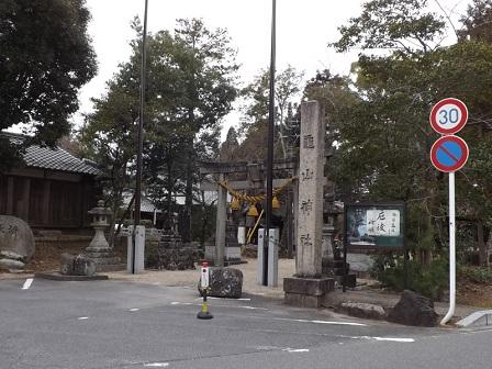 17伊勢の城めぐりの旅(亀山神社)