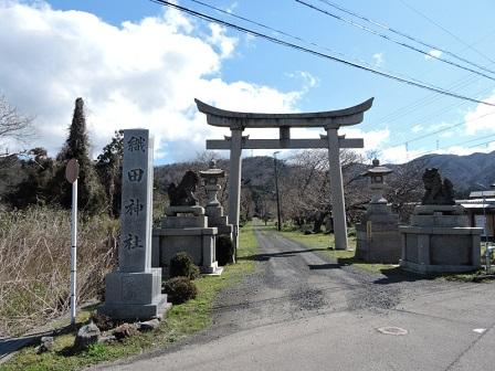 1美浜町佐田織田神社
