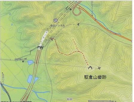 駆倉山砦跡位置図