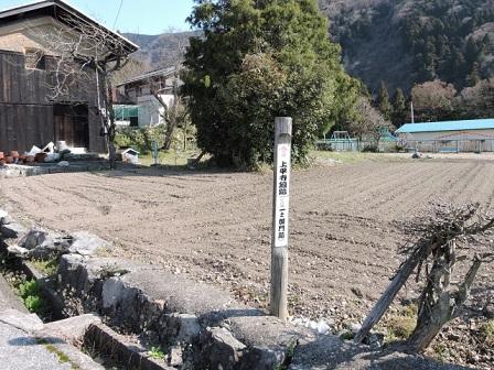 002京極氏城館跡一の御門跡