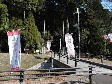 004京極氏城館跡入口(伊吹神社参道入口)