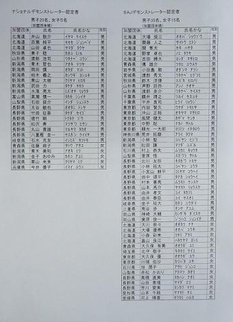 DSC05507.jpg
