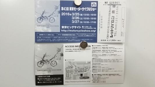 20160311_184031.jpg