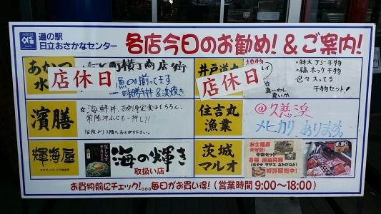 20160317_120420.jpg