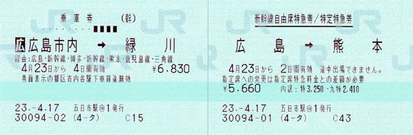 1_20151231074912fe6.jpg