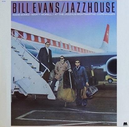Bill Evans Jazzhouse Milestone M-9151