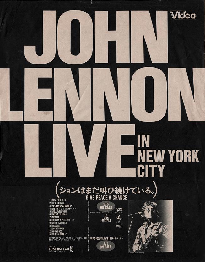 JohnLennonNY.jpg
