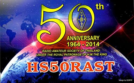 hs50rast40.jpg