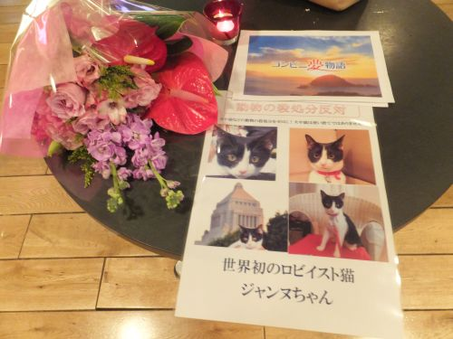 500贈られたお花とジャンヌポスター DSCF1331