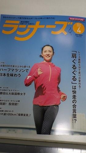 エプソン記事  (1)