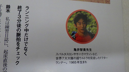 エプソン記事  (4)