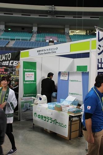 2016名古屋WM (26)
