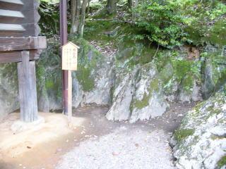 石山寺腰掛石