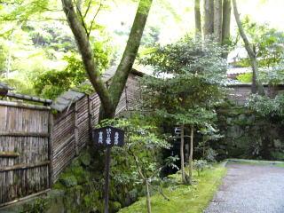 石山寺密蔵院