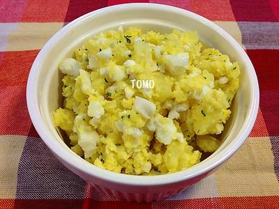 GABANチャービル de ジャガイモと卵のサラダ