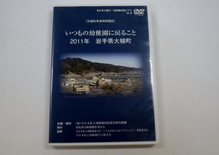 DSC_2716 (800x566)