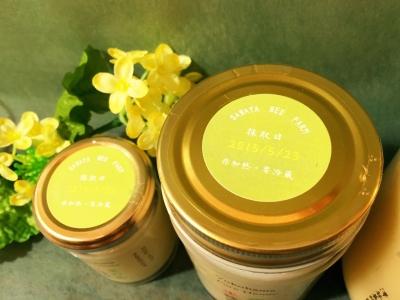 澤谷養蜂園_9686
