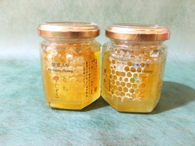 澤谷養蜂園_7512