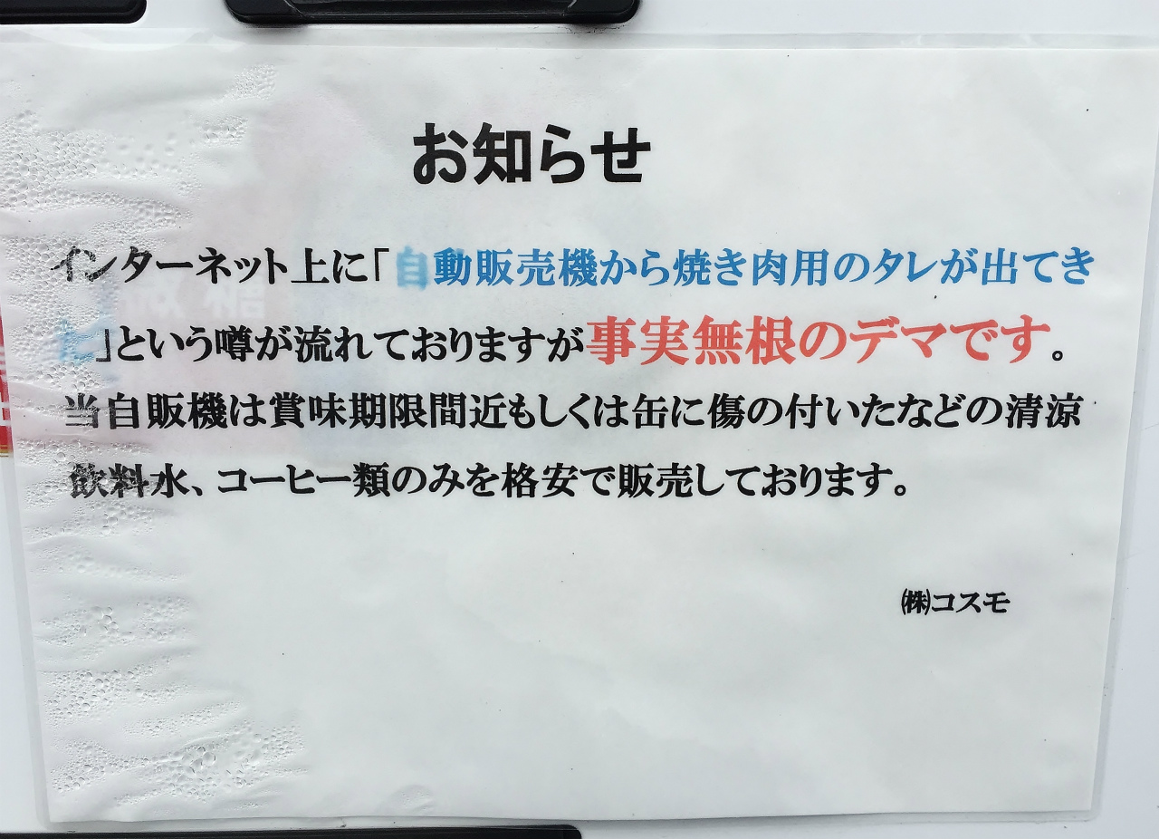 IMG_382_m8.jpg