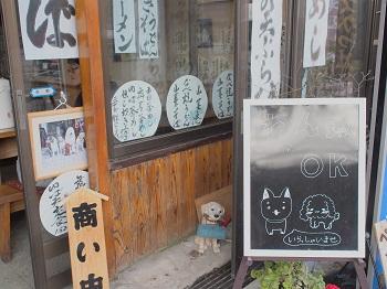 日光20151024-2