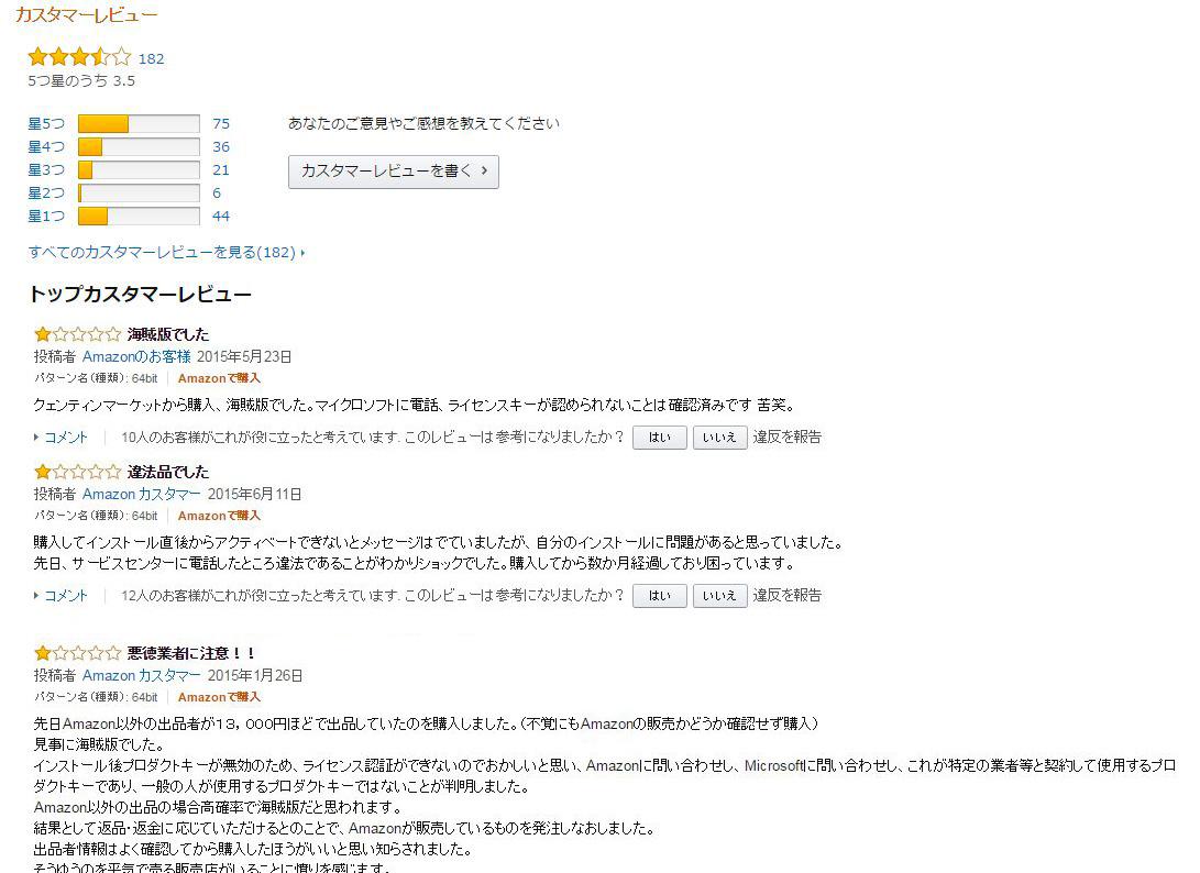 01_3456azrw.jpg