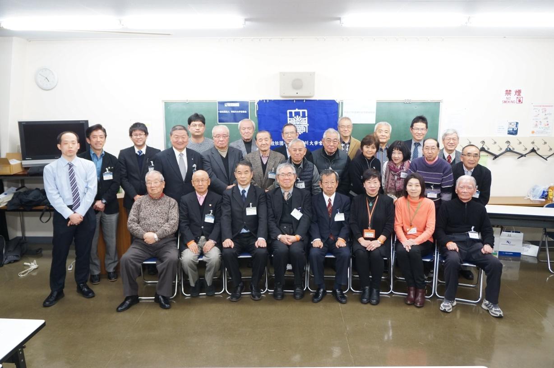 平成27年度磯子区宮陵会総会の集合写真