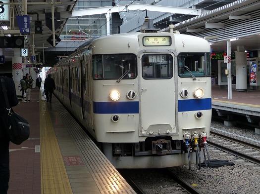 P1650637.jpg