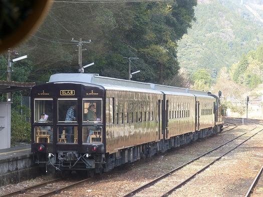 P1650808.jpg