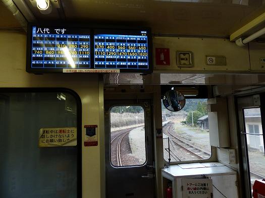 P1650997.jpg