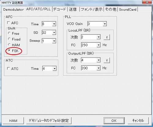 s-1_AFC_ATC_PLL.jpg