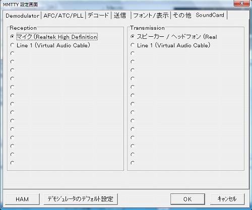 s-6_sound_card.jpg