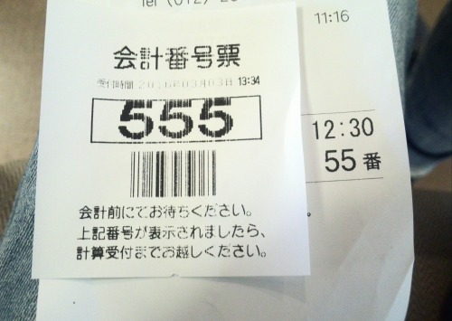s-KIMG0690.jpg