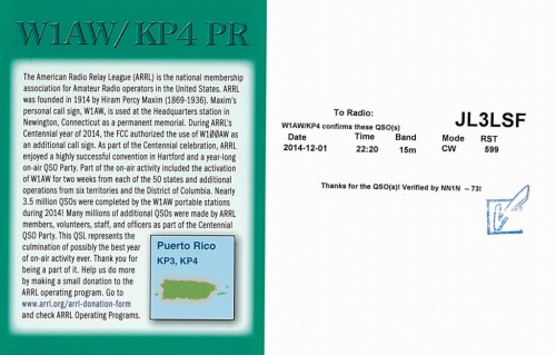s-s-W1AW_KP4_QSL_back.jpg