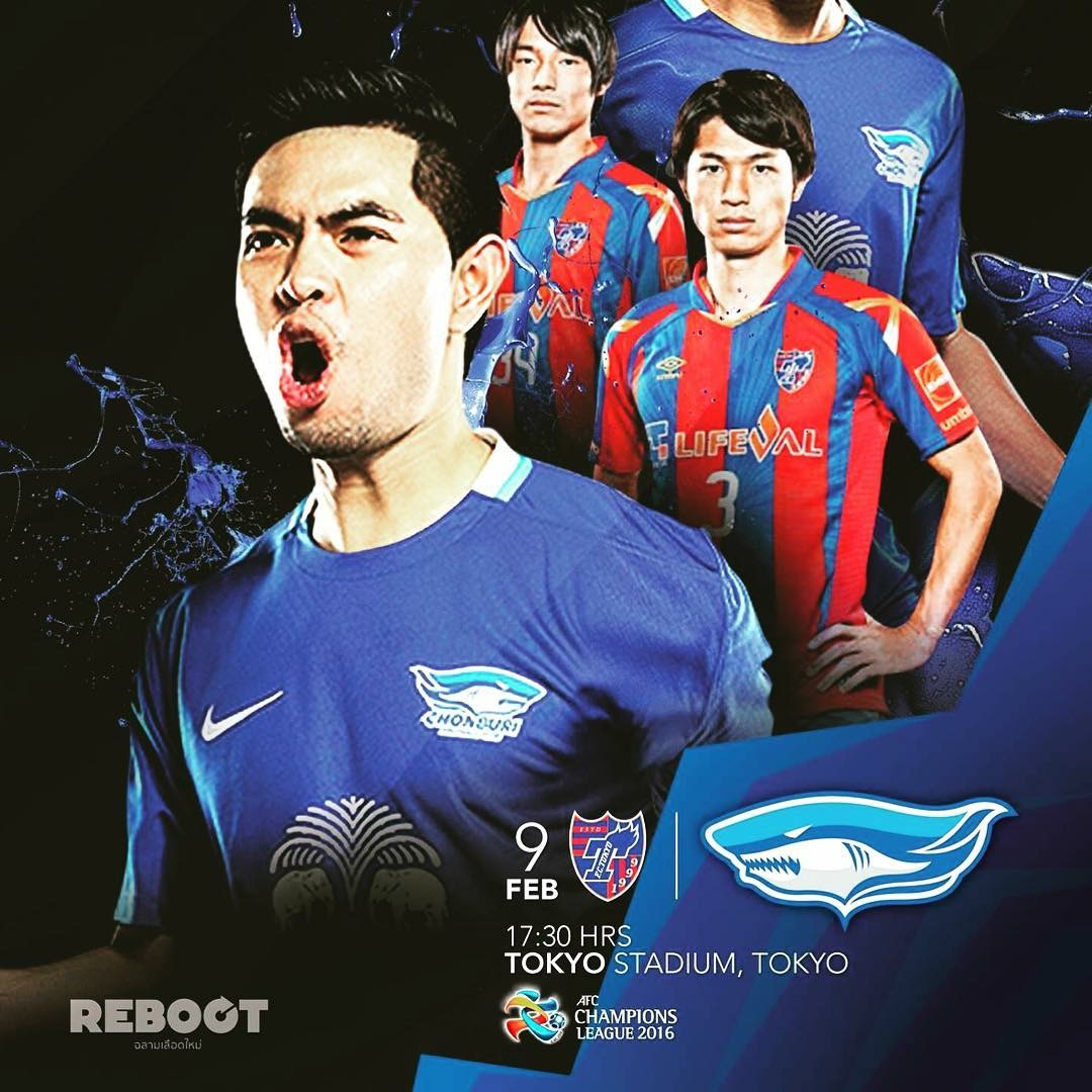 20160209_Chonburi FC vs FC Tokyo