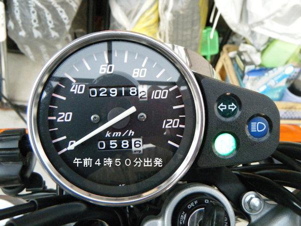 0450-start.jpg
