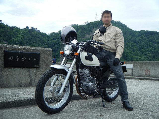 0830-tagokura-b.jpg
