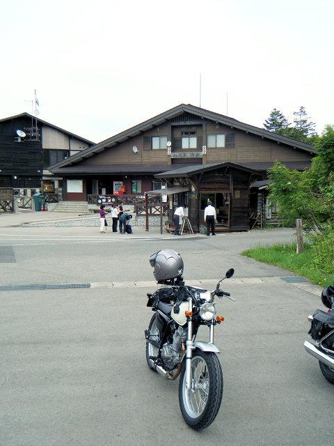 1300-oze-miike.jpg