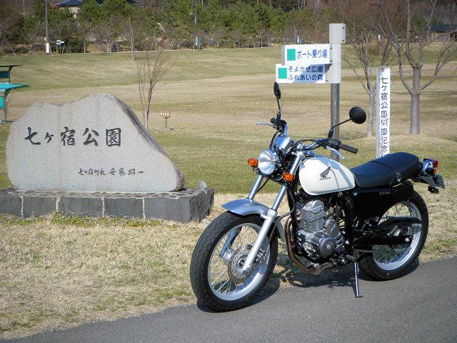 20100404-006.jpg