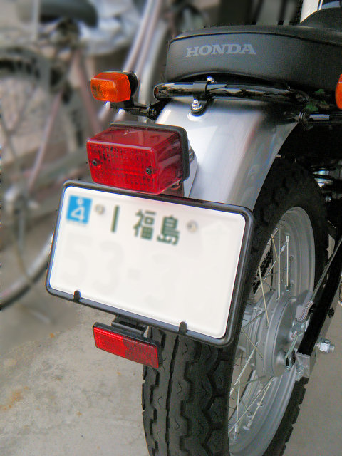 20100419-no-09.jpg